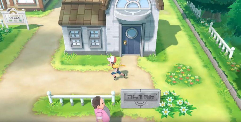 Pokemon Let's Go running pikachu